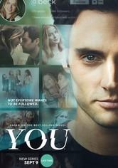 Ты (You)