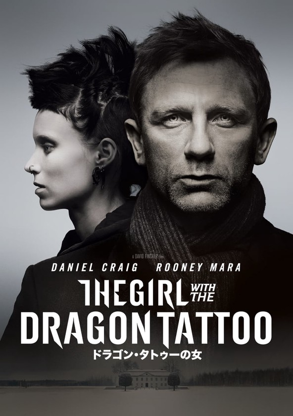 ドラゴン・タトゥーの女 poster
