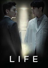 Vida [Life]