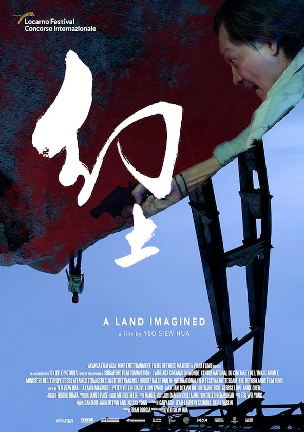 A Land Imagined poster