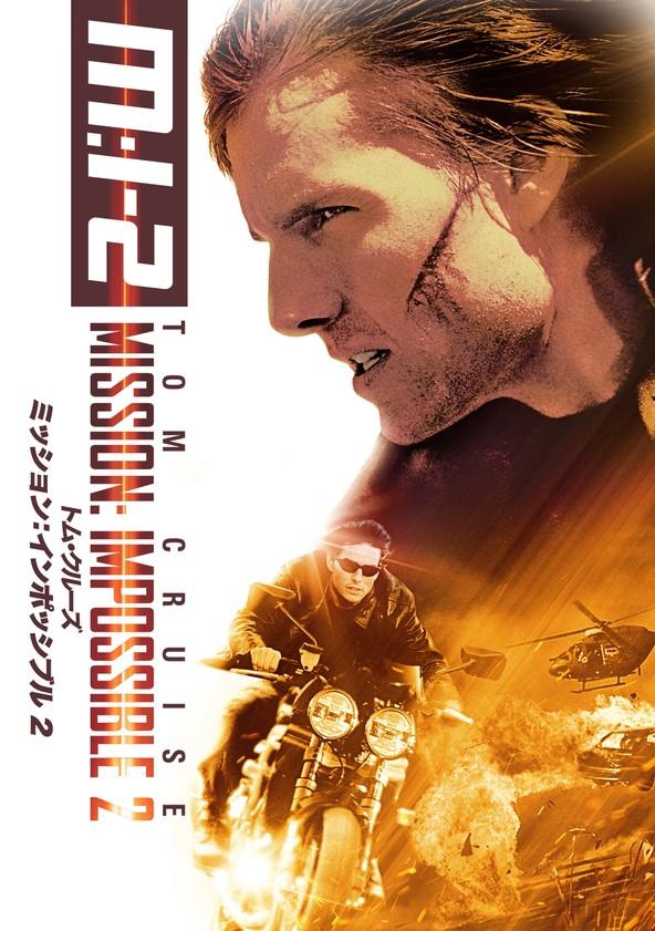 M:I-2 poster