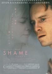 SHAME ─シェイム─