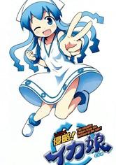 Shinryaku! ika musume season 1