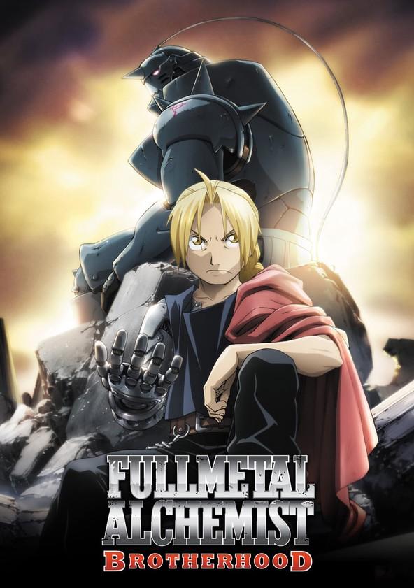 鋼の錬金術師 FULLMETAL ALCHEMIST poster
