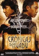 Las crónicas de Huadu