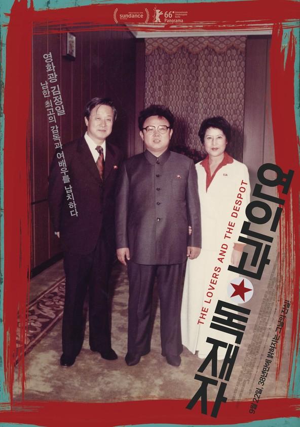 연인과 독재자 poster