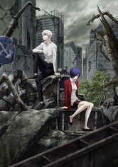 Tokyo Ghoul Tokyo Ghoul:re 2nd Season