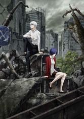 Tokyo Ghoul Saison 4