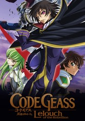 Код Гиас: Восставший Лелуш
