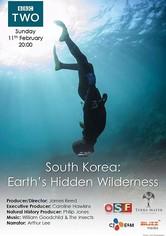 South Korea: Earth's Hidden Wilderness