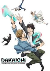 Dakaichi - My Number 1