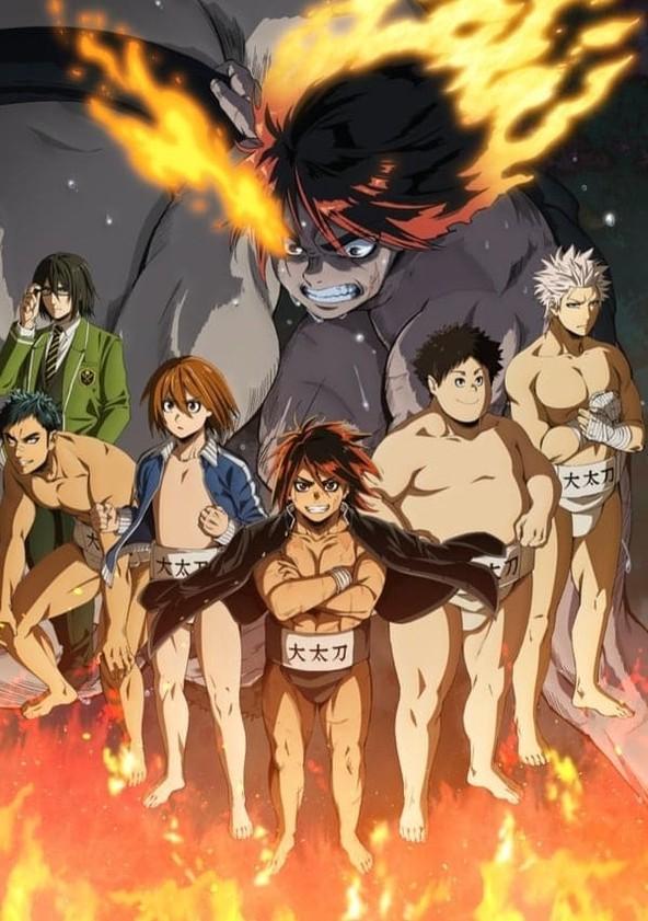 火ノ丸相撲 Season 1 poster