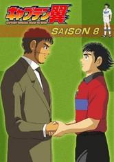 Super Kickers 2006 - 2