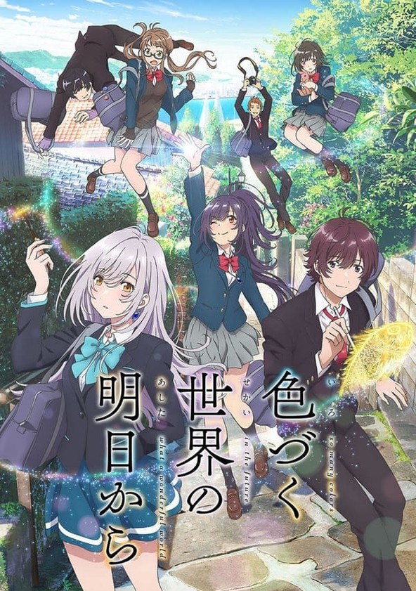 IRODUKU: The World in Colors Season 1 poster