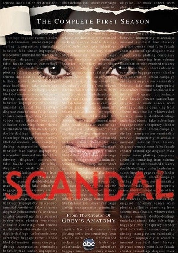 Скандал
