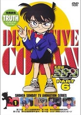 Case Closed Season 6