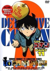 Detective Conan Season 11