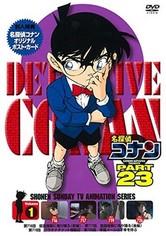 Detective Conan Season 23