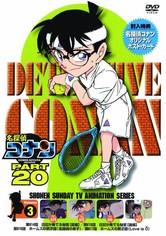 Detective Conan Season 20