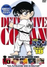 Detective Conan Season 18