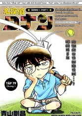 Detective Conan Season 22