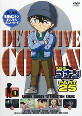 Detective Conan Season 25
