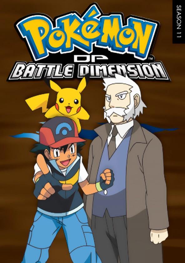 Pokémon Diamond and Pearl: Battle Dimension  poster