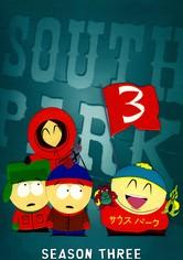 South Park Kausi 3