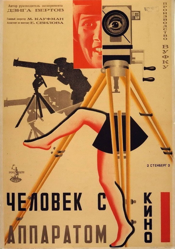 Человек с киноаппаратом poster