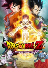 Dragon Ball Z - La resurrezione di 'F'