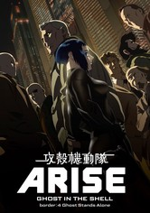 Ghost in the Shell: Arise - Border 4: Ghost Stands Alone