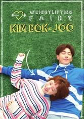 El Hada De Las Pesas Kim Bok Joo
