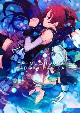 Mahou Shoujo Madoka★Magica