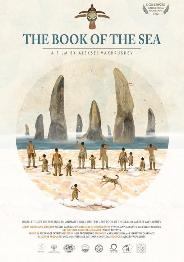 Книга моря