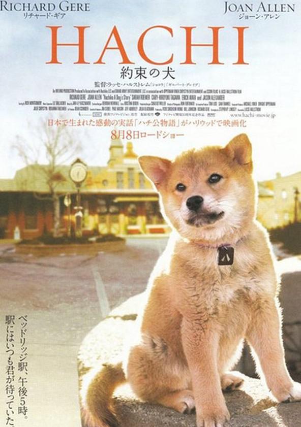HACHI 約束の犬 poster