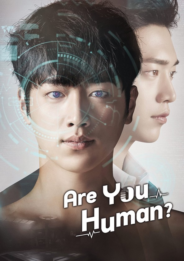 Are you human too ?
