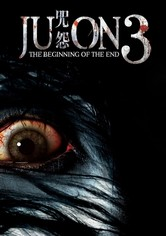 Ju-on: Beginning of the End