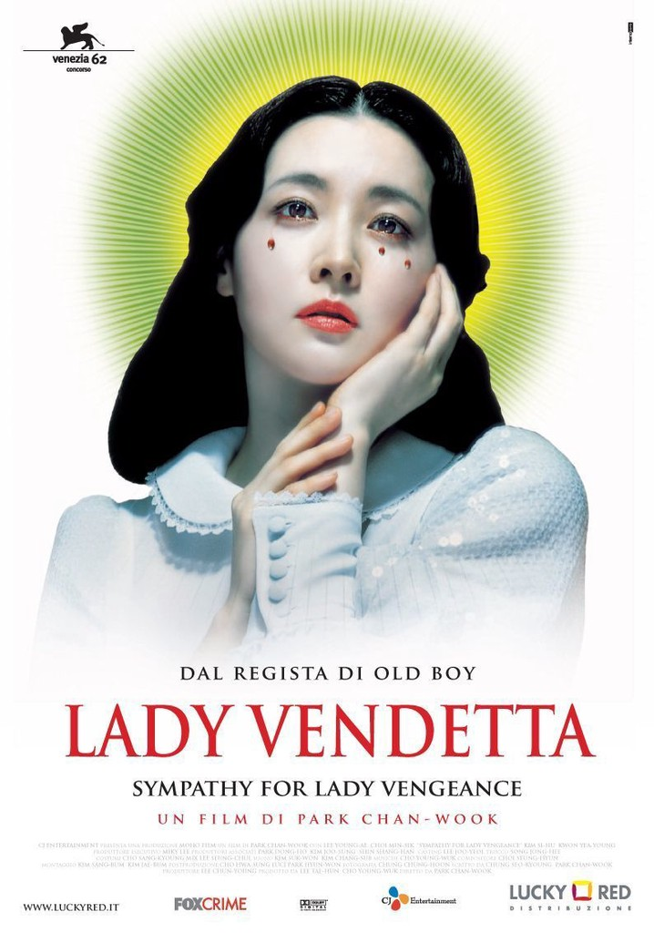 Lady Vendetta