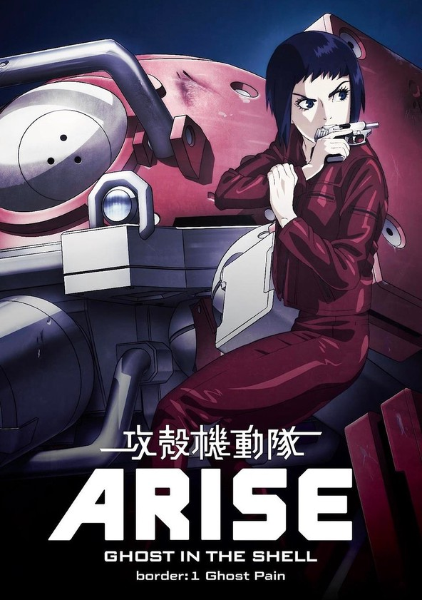 Ghost in the Shell: Arise - Border 1: Ghost Pain