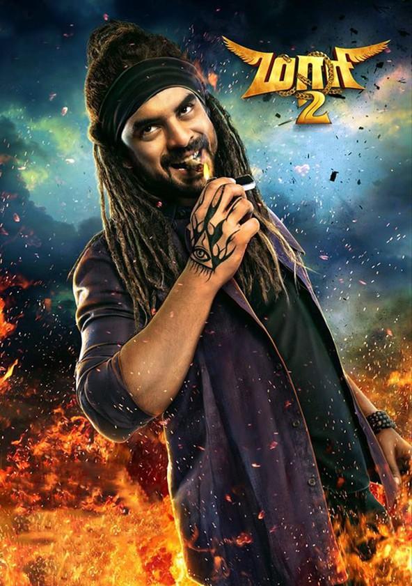 maari 2 full movie online
