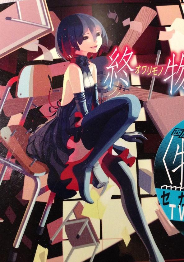 猫物語(黒) 終物語 poster