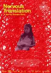 Nervous Translation
