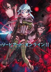 Sword Art Online Phantom Bullet