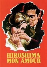 히로시마 내 사랑
